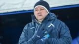 Стоянович каза за Станислав Иванов и обяви: Искам нови играчи