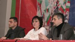 Само Нинова и Добрев останаха в битката за лидер на БСП