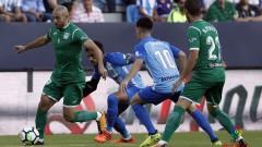 Малага загуби с 0:2 от Леганес