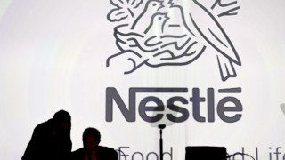 Продажбите на Nestle за 9 месеца са намалели с близо 10%