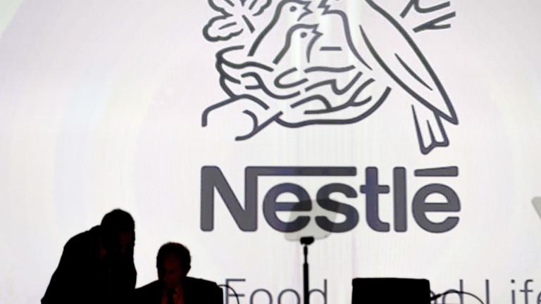 Nestlé продава своя бивша фабрика в Румъния
