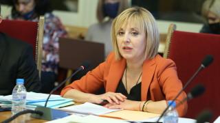 Комисията по ревизия търси шефката на интерконектора с Гърция