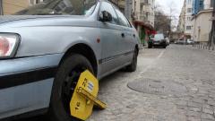 """Денонощна """"синя зона"""" и двойни цени в центъра на Враца"""