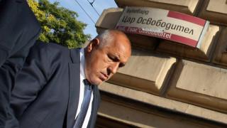 Борисов обяснил в прокуратурата кои са наркотрафикантите в НС