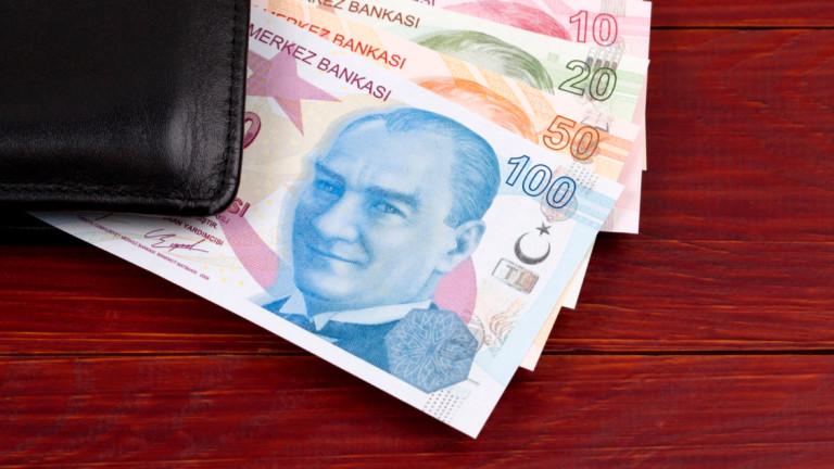 Турската лира падна до 17-месечно дъно в петък, а местният