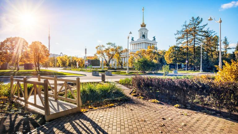 130-годишен температурен рекорд в Москваза 17 октомври, съобщава