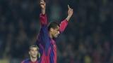 Ривалдо: Само Неймар може да замени Меси в Барселона