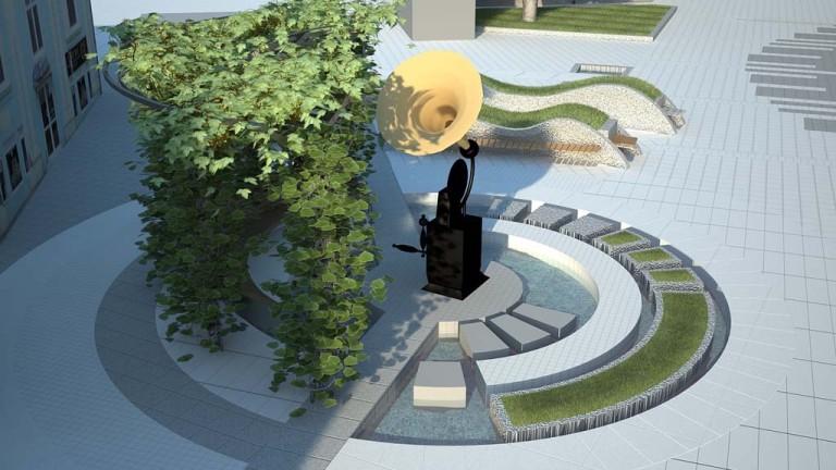 Грамофонът в Бургас пее Тоника