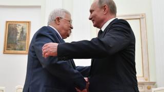 Абас благодари на Путин за съветите за Близкия изток