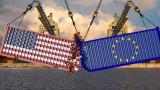 САЩ наложиха нови мита на Германия и Франция