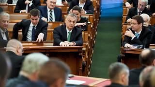 Парламентът на Унгария блокира Истанбулската конвенция