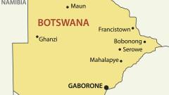 Ботсвана декриминализира хомосексуализма