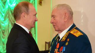 Почина последният маршал на Съветския съюз