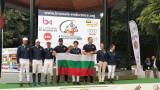 България напомни за себе си след 62 години пауза!