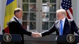 Йоханис и Тръмп обсъждат военно сътрудничество и енергийна сигурност