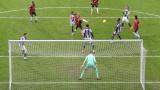 УБА и Манчестър Юнайтед направиха 1:1