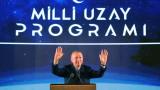 Ердоган нахока САЩ заради подкрепата им за кюрдите