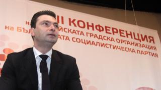 Калоян Паргов преизбран за шеф на столичното БСП