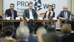 Илхан Кючук и 19 евродепутати настояват Македония да започне преговори под условие