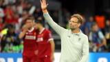 Юрген Клоп доволен от трансферите на Ливърпул