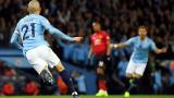 Давид Силва ще напусне Манчестър Сити след края на сезона