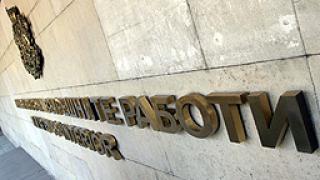 Експерт съветва Цветанов за промени в МВР