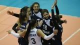 Младите волейболистки на Левски не взеха гейм при гостуването си на чешкия Простейов