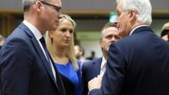 Няма споразумение за следваща среща на върха на ЕС за Брекзит