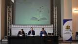 Зам.-министър Павлов обсъди с младите хора на Русе Национална стратегия за младежта #ЗаЕдно