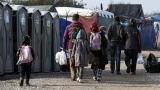 """Лондон прие 70 деца бежанци от """"Джунглата"""""""