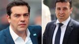 Опозицията в Гърция бясна на споразумението с Македония за името