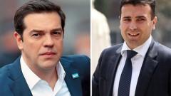 Пробив в преговорите за името на Македония
