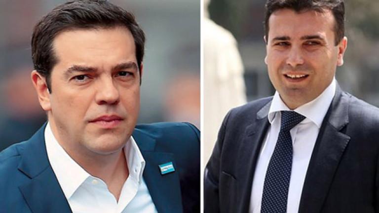 Гърция и Македония подписват за името в неделя