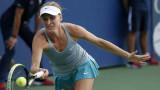 Сесил Каратанчева отпадна в първия кръг на турнира в Бреша