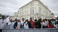 Не внесоха в НС подписката за референдум против въвеждане на еврото
