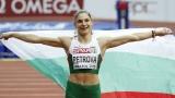 Габриела Петрова: Амбицирана съм да покажа какво мога през 2017-а!