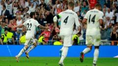 Спорен гол донесе победата на Реал (Мадрид) срещу Еспаньол