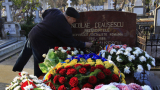 Препогребаха Чаушеску в Букурещ