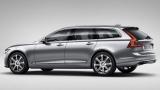Вижте новото комби Volvo V90 преди премиерата