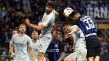 Интер - Рома 0:0, предпазливо начало