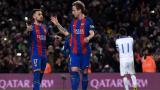 Операцията на Алейш Видал принуждава Барселона да действа ирационално на пазара