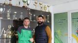 Димитър Тодоров подписа с Нефтохимик