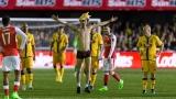 Приказката приключи! Сътън Юнайтед беше достоен противник на Арсенал