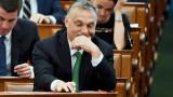 При коронакризата: Унгария и Полша режат достъпа на чужди инвеститори до пазара си