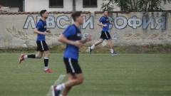 Футболистите на Левски подновиха тренировките