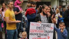 Съкварталци на Фандъкова ѝ поискаха оставката заради липсата на детски градини