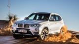 Новото BMW X3 идва догодина