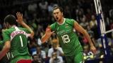България - Китай 25-18