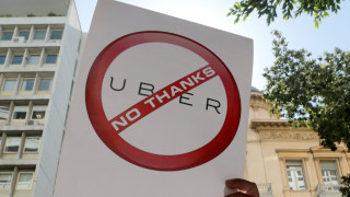 Ердоган изгони Uber от Турция