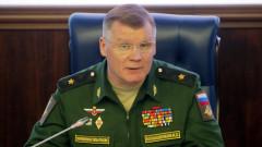 Военните на Русия: В чужбина дискредитират руската ваксина срещу COVID-19